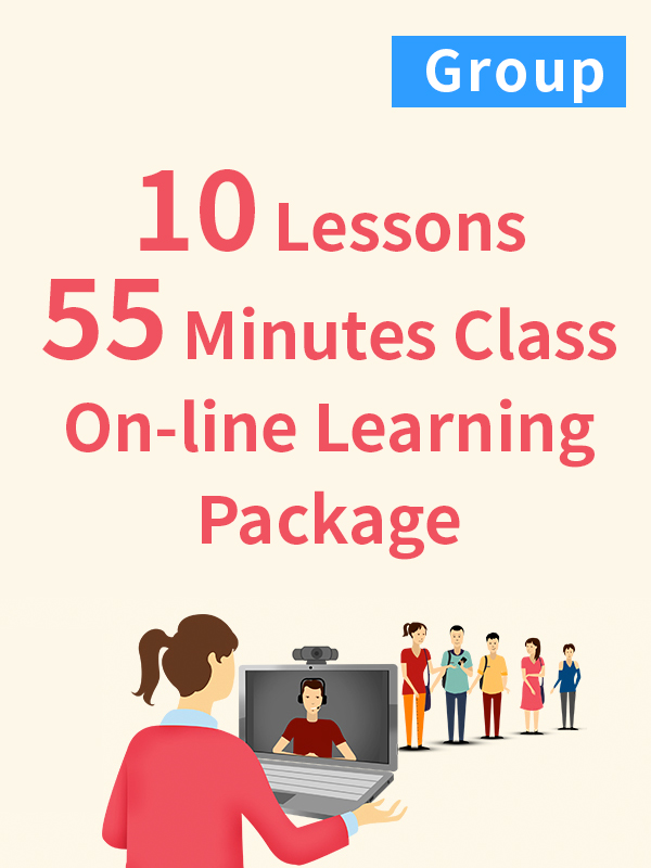 Group On-line Learning Package - 10 Lessons - 55 Minutes